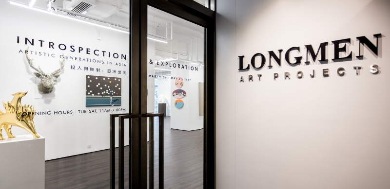 Hong Kong Longmen Art Projects 2017