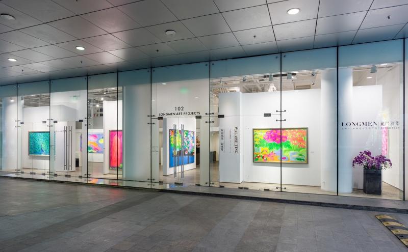 當代藝術特展廳
