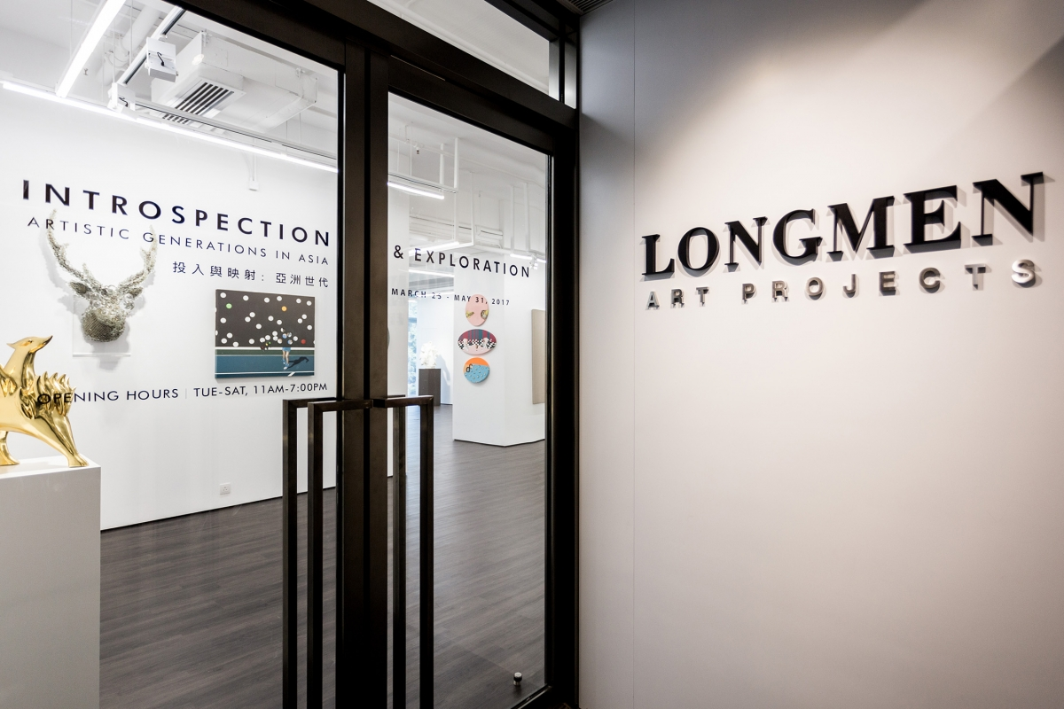 Longmen Art Projects Hong Kong 龙门雅集香港展厅