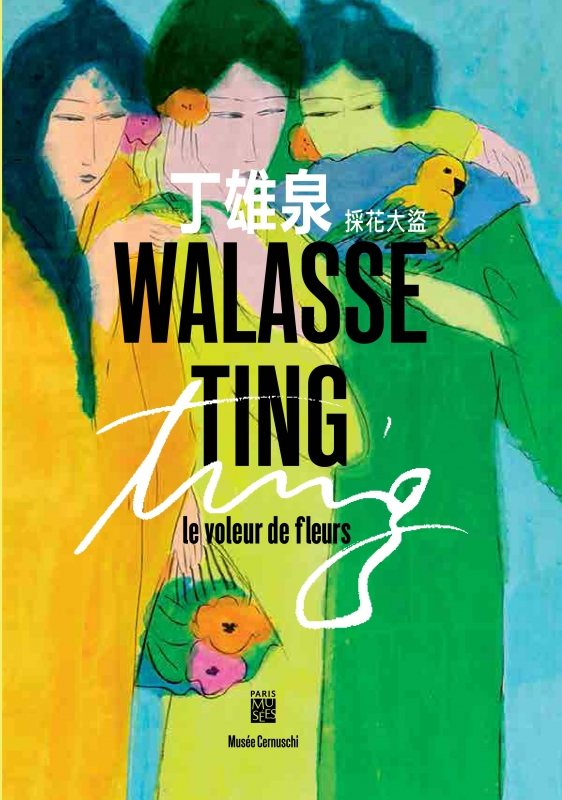 Walasse Ting The Flower Thief