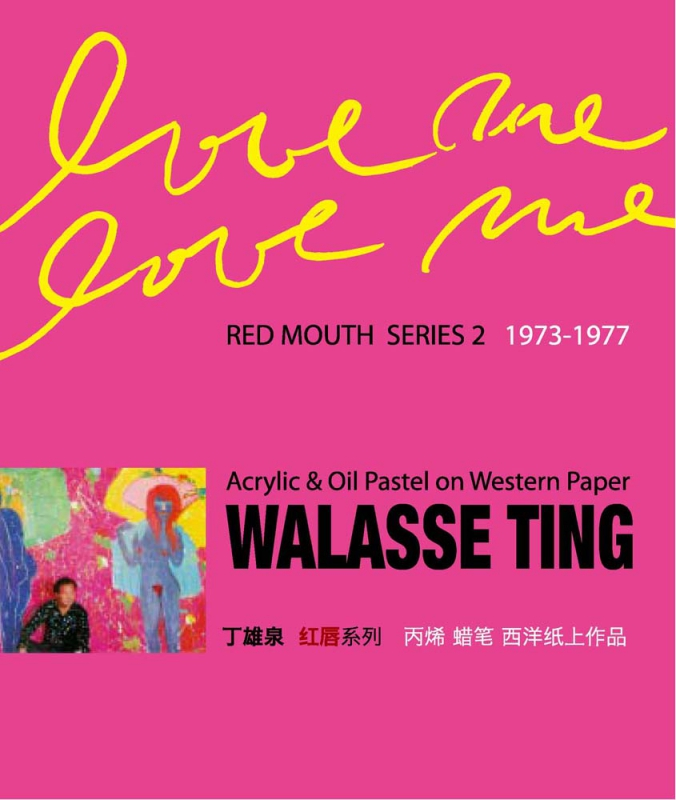 Red Mouth Series 2 1973-1977: Love Me Love Me