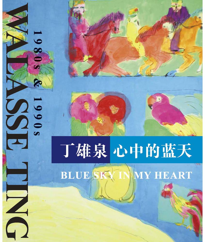 Walasse Ting - Blue Sky in My Heart