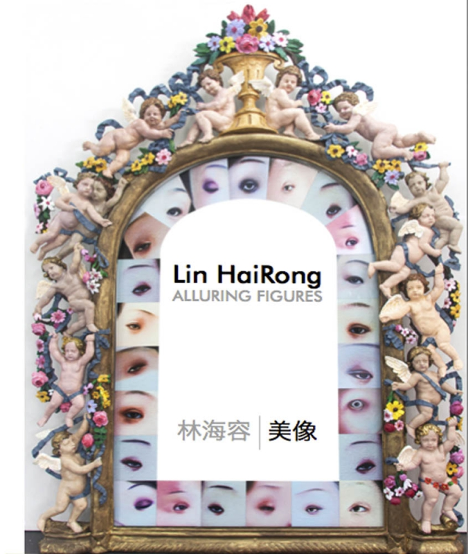 Alluring Figures- Lin Hairong